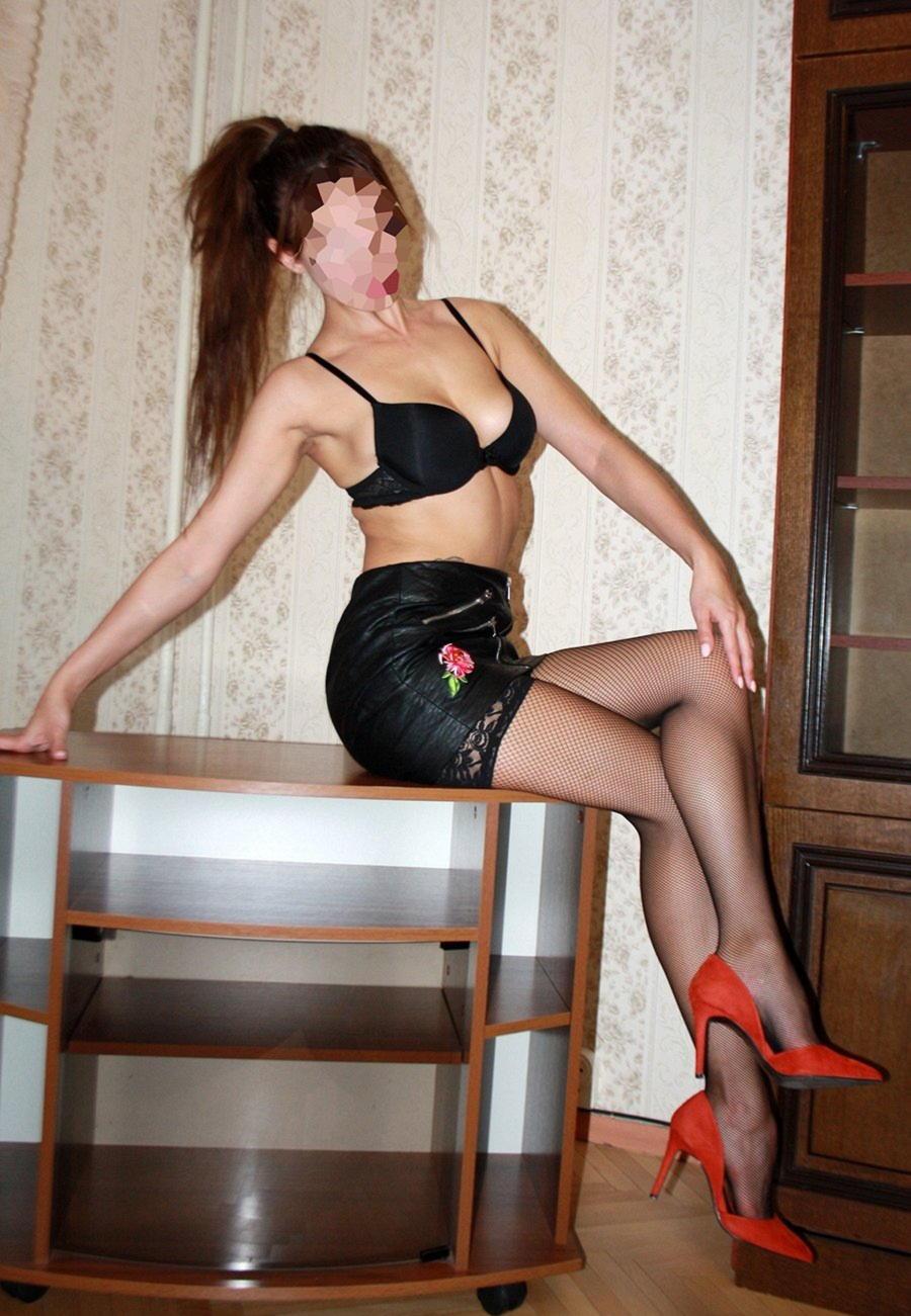 Наро фоминск индивидуалки нормальная проститутка